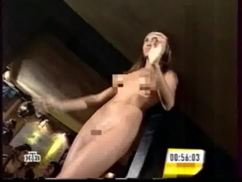 Comic porn gif