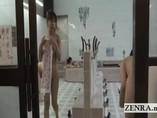 Free Japanese Bathhouse Porn Pics
