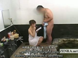 Japanese Penis washing is more than just a strange and bizarre cleaning service to promote the beauty of hygiene but rather it is a holistic and sensual way to milk out immense amounts of thick ropey stress and today we focus on a CFNM client who opts for the upscale massage course with subtitles