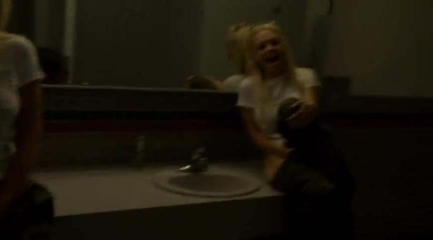 Beti hana lesbian