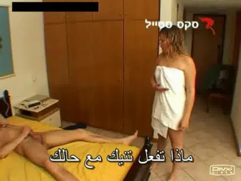arabic porn clip
