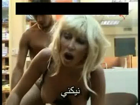 Hot orgy arab girl masturbating and giving a nice fuck. Arab sex orgy arab ...