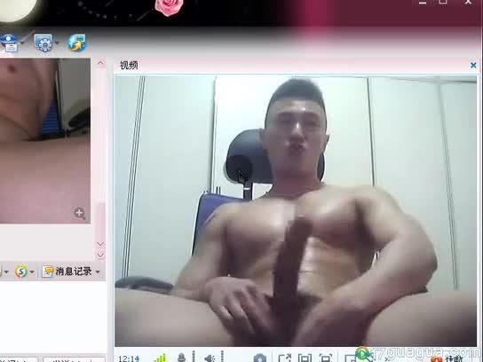 Chinese big dick