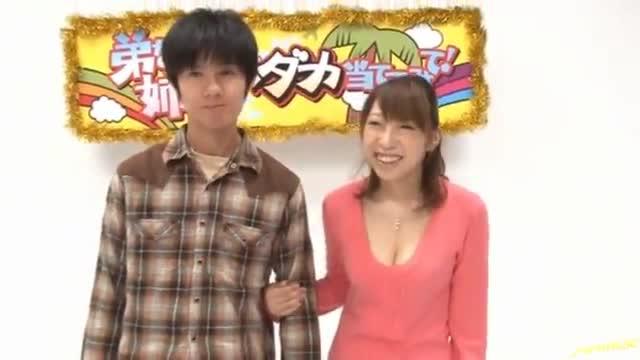 japan-sex-game-show