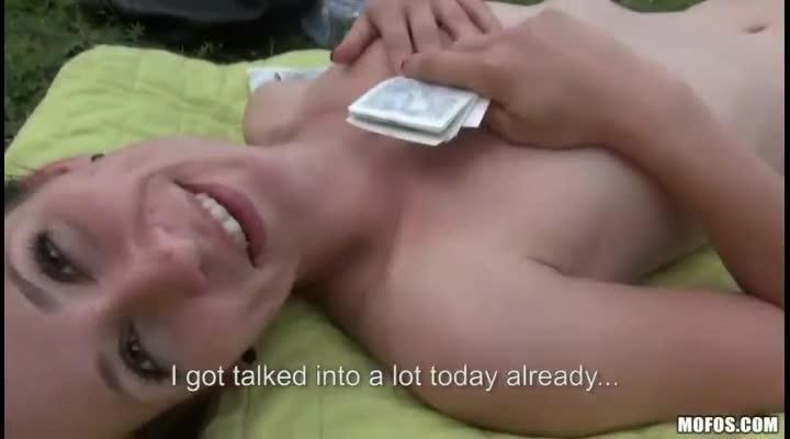 money anal tube