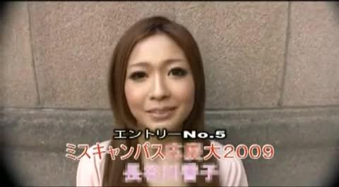 Japanese Teen Cock Sucker 105