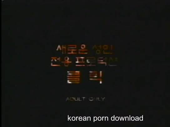 Korean softcore movie