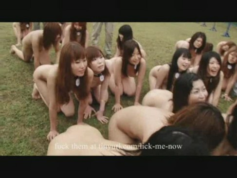 Японские порно забавы на улице