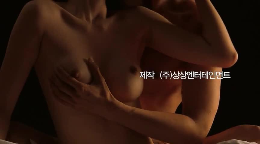 art of seduction shower sex scene