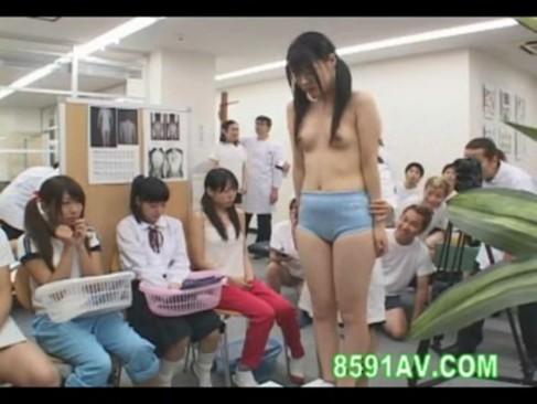 Медосмотр девушек японии видео
