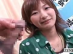 Japanese amateur cfnm