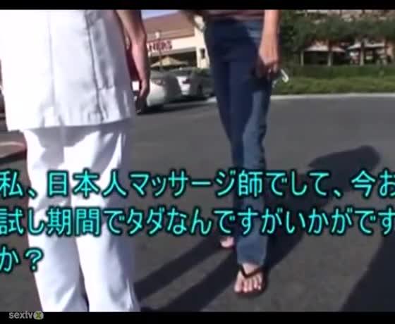 White women massaged by japanese masseuse